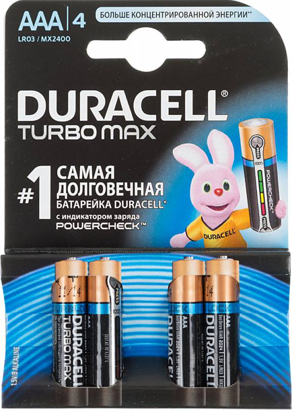 Duracell Turbo Max LR03 BL4.png