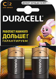 Duracell LR14 BL2.png