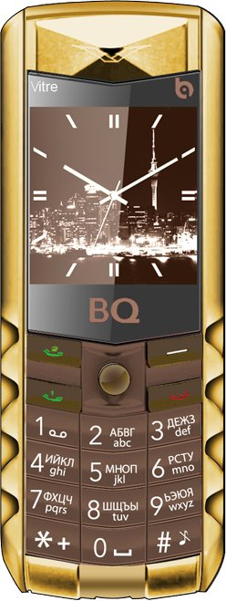 BQM-1406-Vitre-Gold-brown-front.jpg