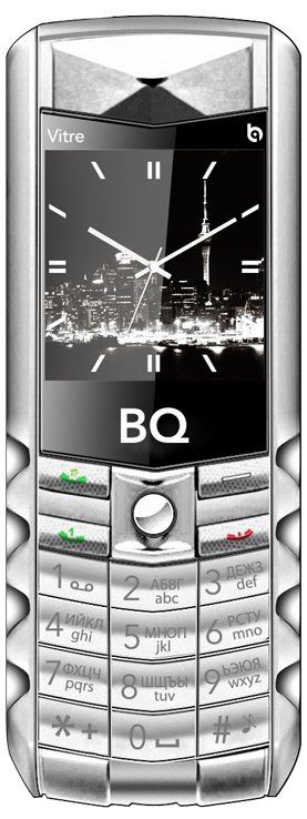 BQM-1406-Vitre-Silver-front1.png