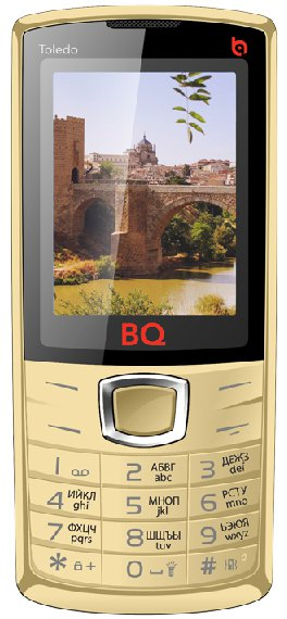 BQM-2406-Toledo-gold-front1.png