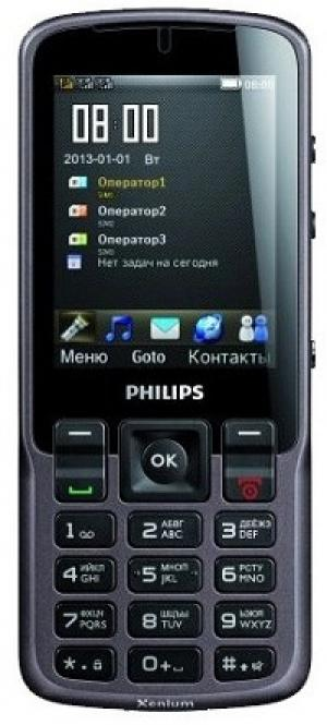 Philips mobile phone 1